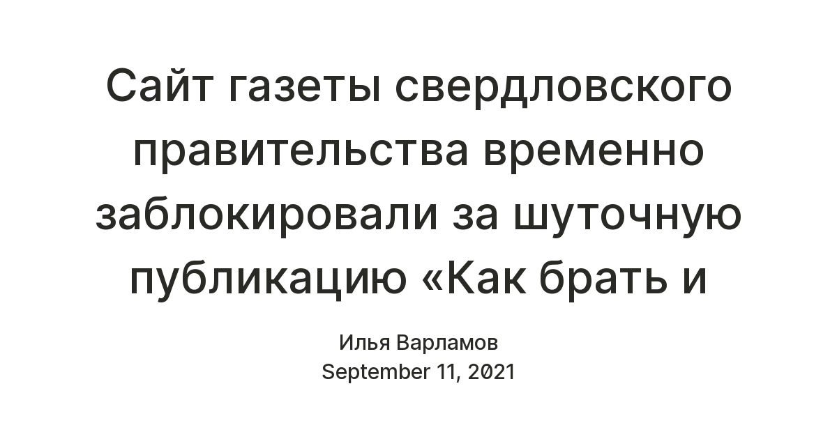 газета кольчугинские новости сайт