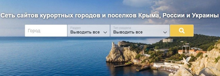снять жилье на море без посредников rent.citysn.com