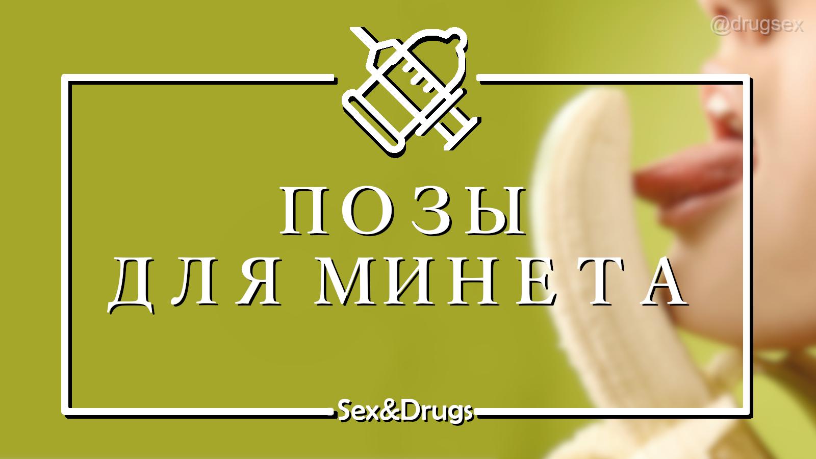 poza-dlya-mineta-porno-v-yubke-tetenki-s-bolshimi-zhopami