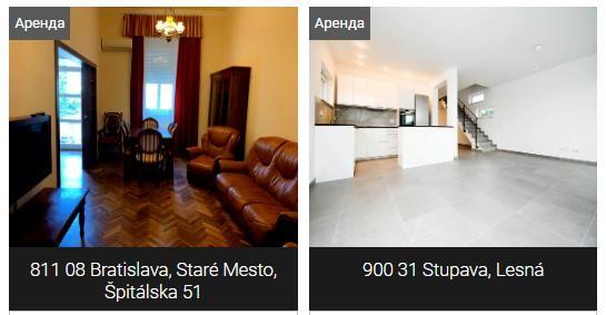 купить квартиру в словакии realty-slovakia.ru/