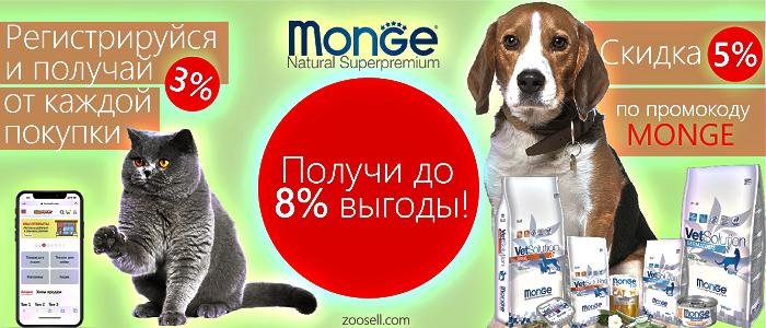 товары для кошек интернет магазин дешево zoosell.com
