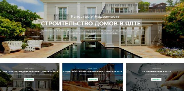Крымский Вектор krymskiy-vektor.ru квартиры Ялта