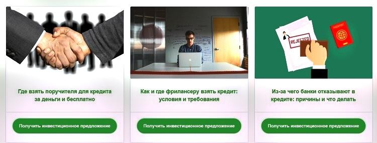 займ под залог недвижимости centre-fin.ru