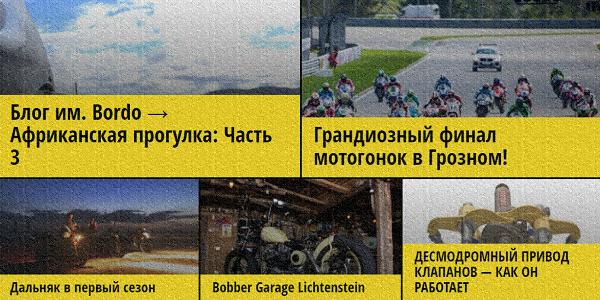 статьи про авто motonew.club