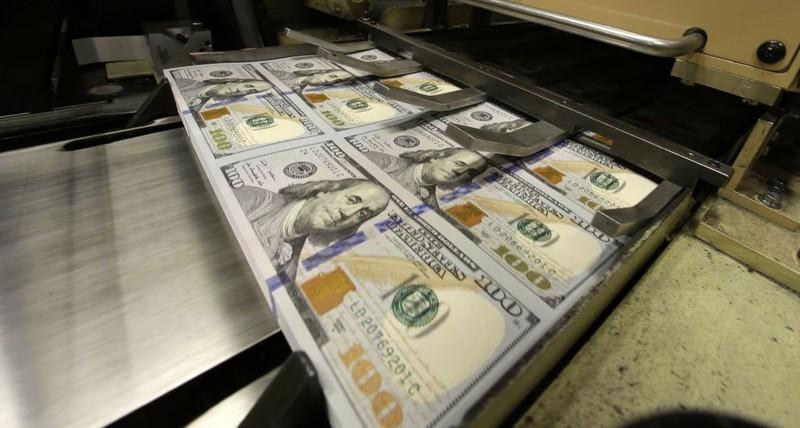 маргрит кеннеди деньги без процентов и инфляциисколько рассматривает заявку россельхозбанк