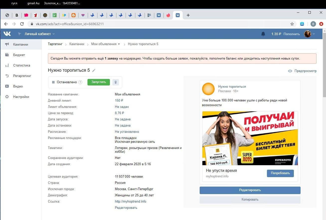 Дорвеи на сайт казино Санкт-Петербург как сделать шапку для сайта html в блокноте