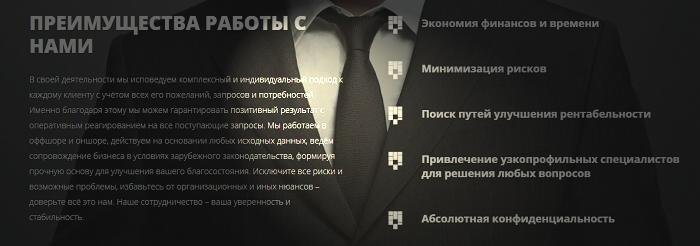 регистрация компаний pfser.com