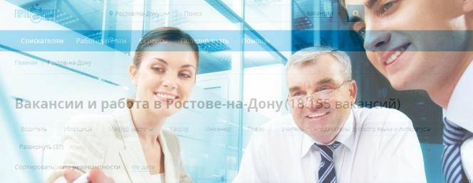 работа в Казани gorodrabot.ru/