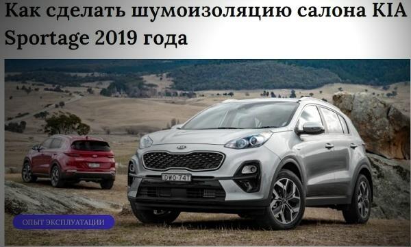 сайт для начинающих водителей avtodigest.ru