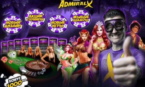casino-admiral-x.com