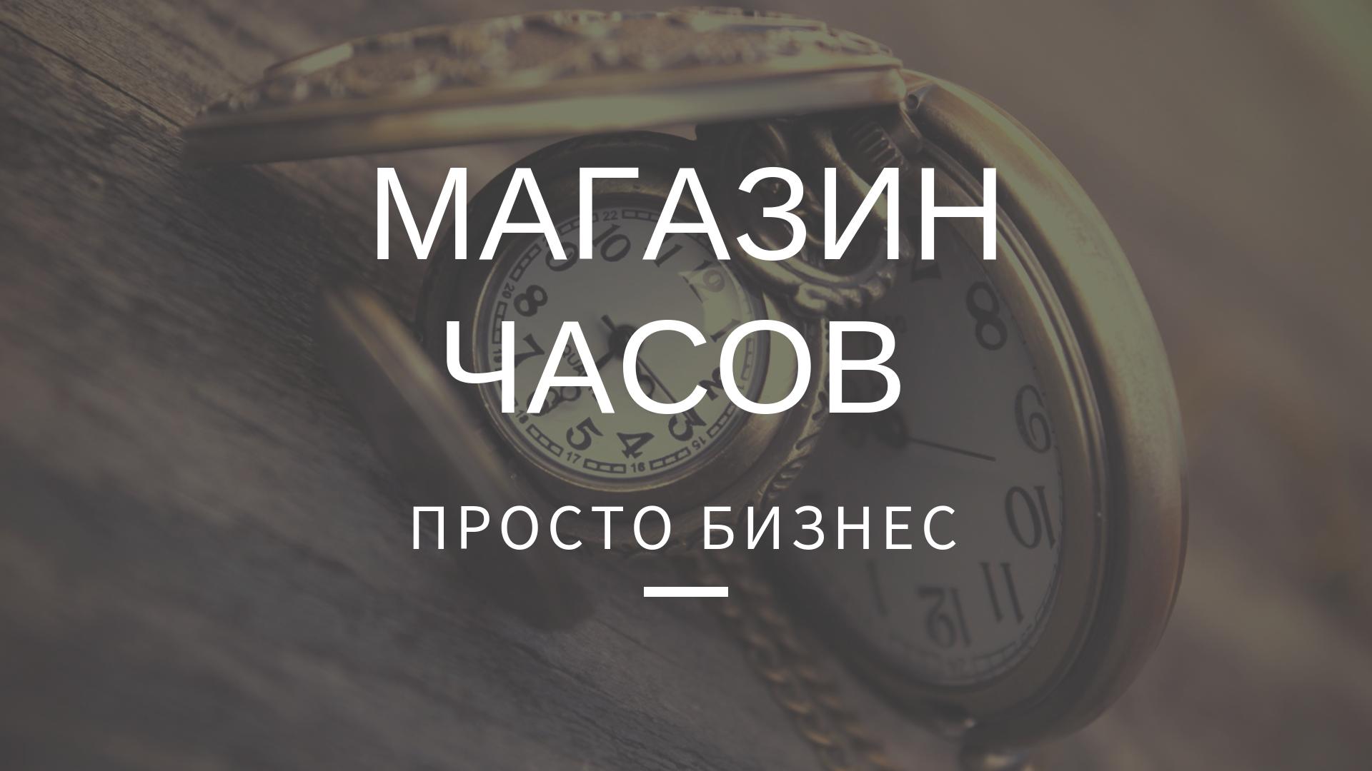 Часы – это необходимая вещь, красивый аксессуар и отличный подарок на любой  праздник. А настенные или напольные устройства могут быть не просто  полезны, ... 73766cbebb4