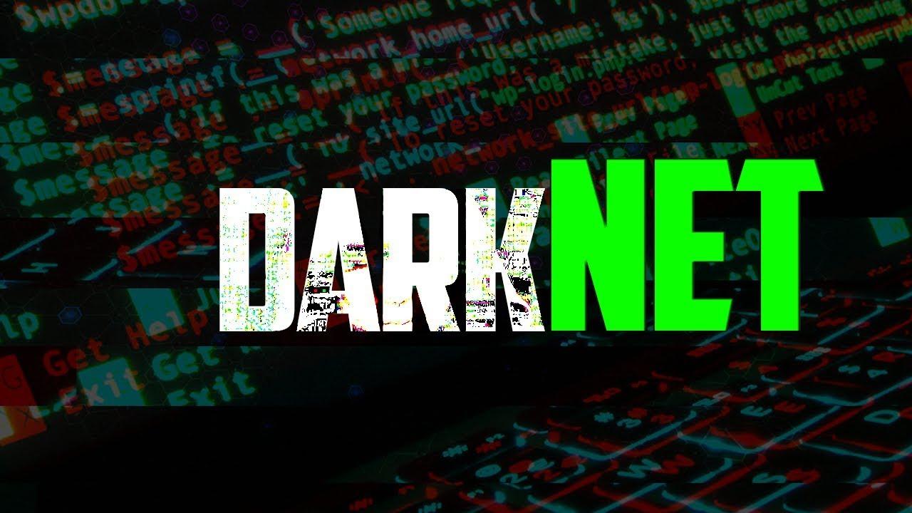 Darknet что это видео hyrda tor browser free download for windows попасть на гидру