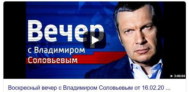 yapolitic.ru/vecher-s-vladimirom-solovevym