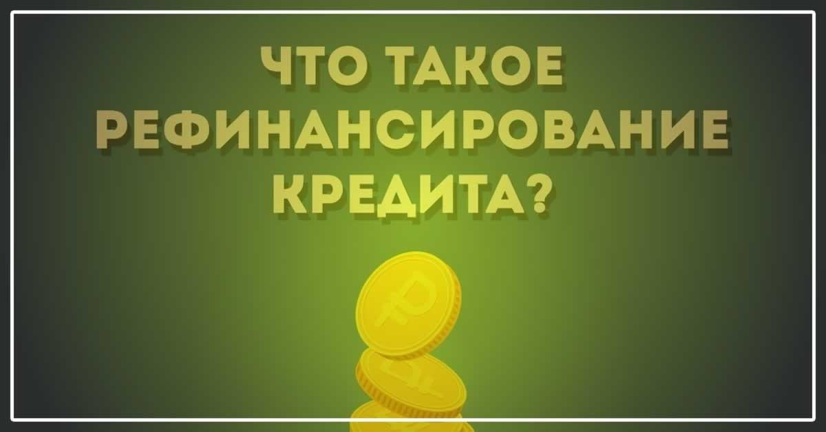 банк восточный кредит наличными условия кредитования