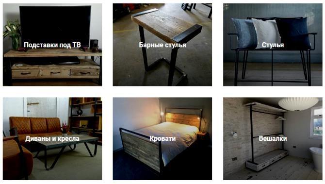 Фабрика мебели mazurloft.ru
