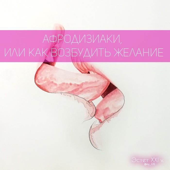 kak-vozbudit-zhenshinu-shlepanem-seks-s-liliputkoy-v-anal