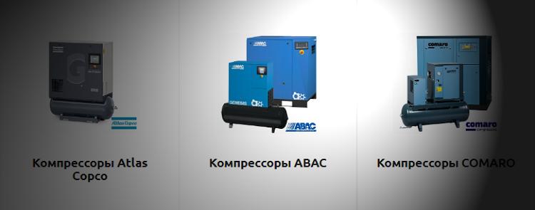 промышленный компрессор engtechno.ru