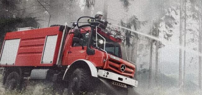 Высококачественное и недорогое пожарное оборудование в интернет-магазине «Fire Shop» 5e0c0d75-9cba-4a6d-aed7-42e33f8abb47