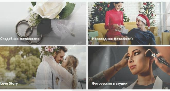 фотосессия в москве fotosessiya.ru