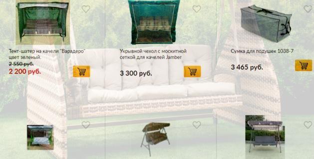 Где приобрести качественные и недорогие качели для дачи