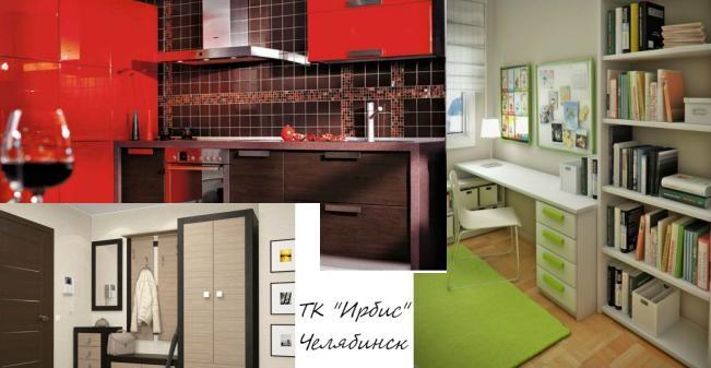 мебель на заказ челябинск tkirbis.com