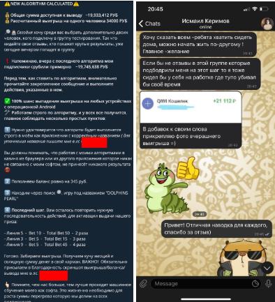 Примеры постов и отзывы