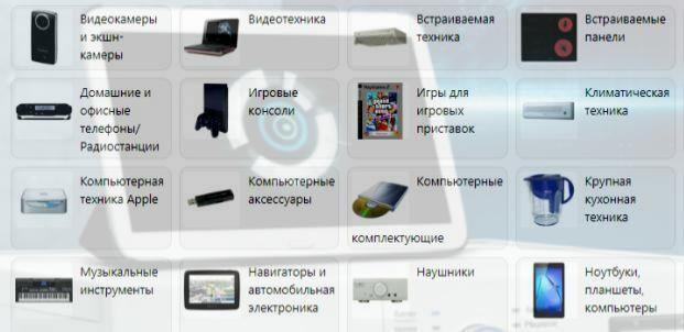 графический планшет eshop.red