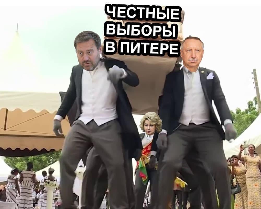 Бельского захейтили как бывшего замгубернатора - ответка за фальсификации на выборах