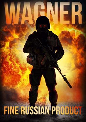 «Мы остановим террор»: в Сети опубликованы плакаты с изображениями бойцов ЧВК «Вагнера»