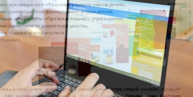 Образовательный Справочник cwetochki.ru