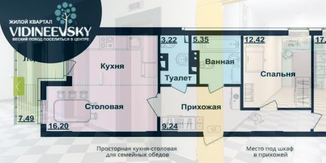 Намереваетесь купить квартиру Уфа и рассматриваете различные варианты, ища самую выгодную цену.