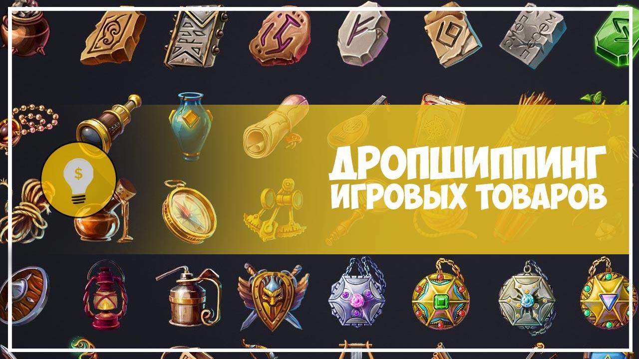 Игровые автоматы бесплатно деньги магия