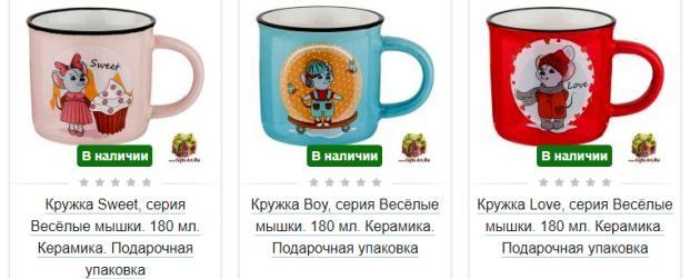 символ года купить giftsart.ru