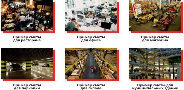 проектирование электроснабжения aps-systems.ru