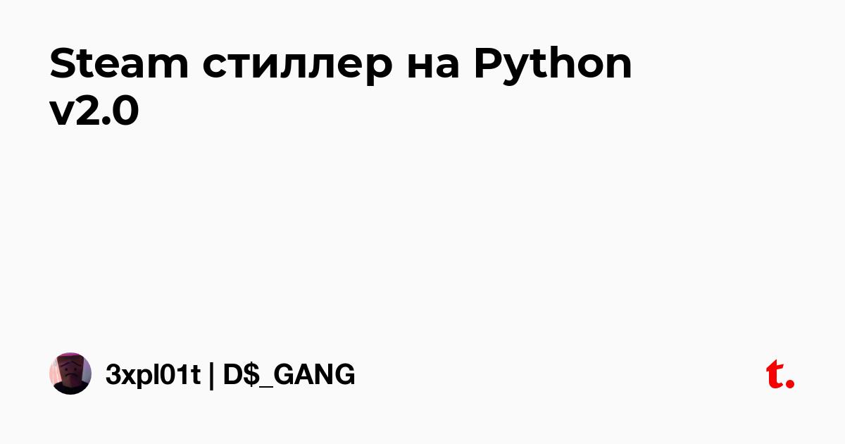 Python V20