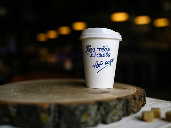 Бизнес план холодного кофе смузи бар бизнес план