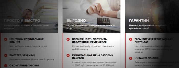 вопрос выбора бухгалтера riksconsult.ru