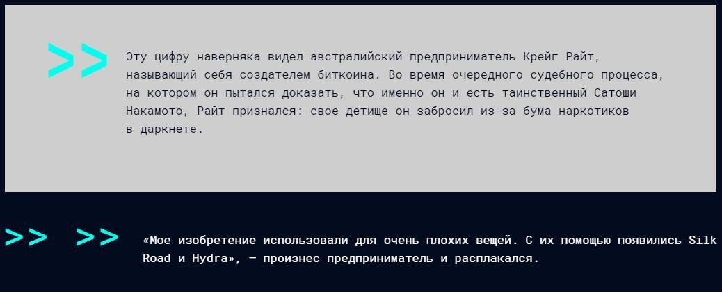 Darknet лента ру hydra tor browser отслеживание вход на гидру