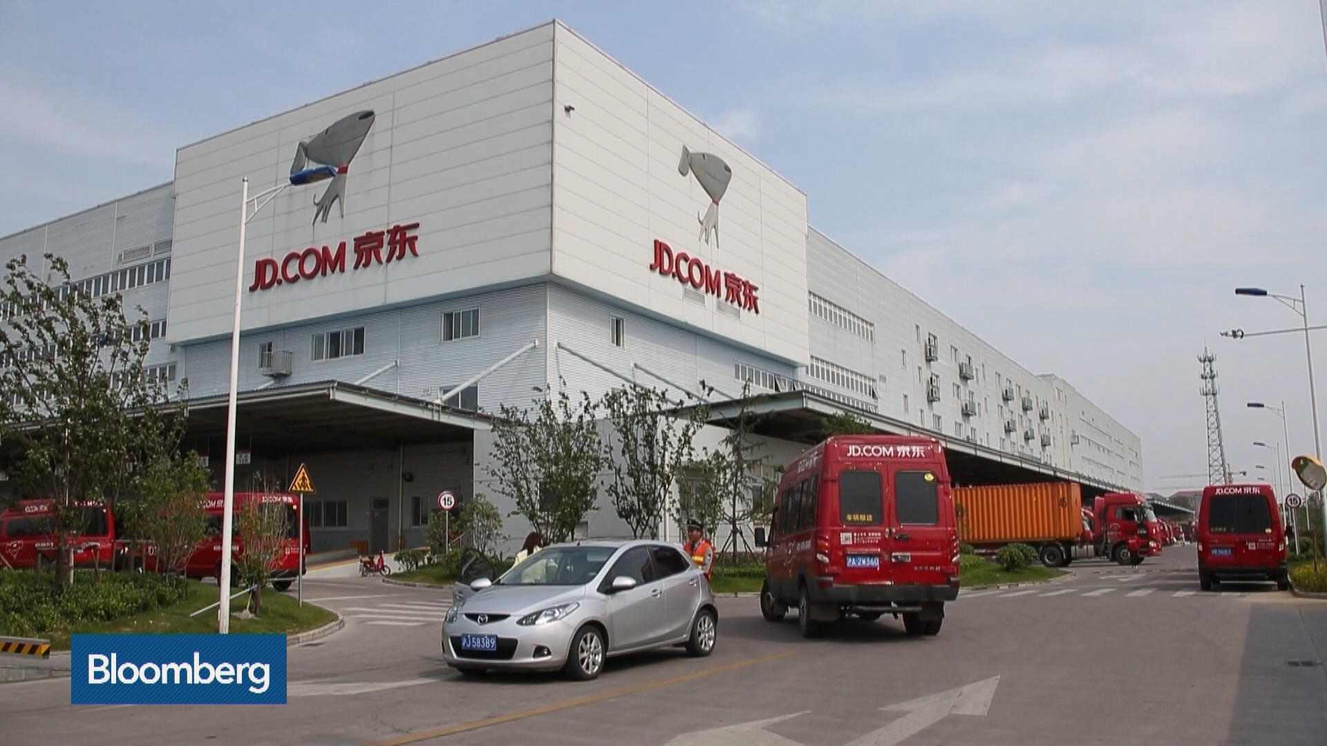Обзор компании JD.com, Inc., Jingdong Retail Group - $JD