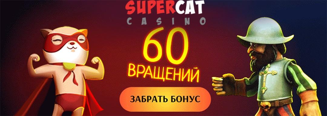в онлайн за казино 2020 регистрацию бездепы